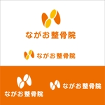 KEI_703さんの整骨院のロゴデザインへの提案