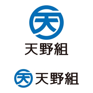 tsujimoさんの建設会社ロゴ作成依頼への提案