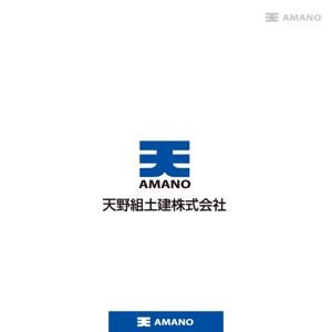 yokichikoさんの建設会社ロゴ作成依頼への提案