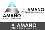 tamaki77taku0321さんの建設会社ロゴ作成依頼への提案