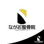 rogomaruさんの整骨院のロゴデザインへの提案