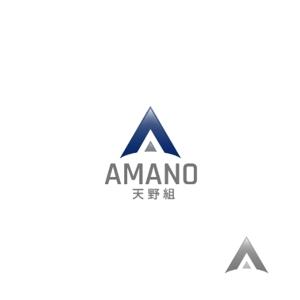 Okumachiさんの建設会社ロゴ作成依頼への提案