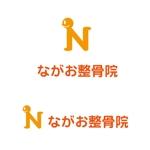 minagirura27さんの整骨院のロゴデザインへの提案