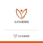t-youhaさんの整骨院のロゴデザインへの提案