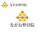 YoshiakiWatanabeさんの整骨院のロゴデザインへの提案
