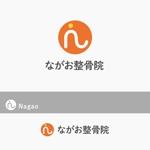 Morinohitoさんの整骨院のロゴデザインへの提案