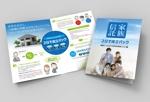 AlecDesignさんの家族信託のパンフレット A4見開き4ページ 原案はありますへの提案