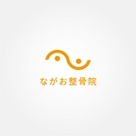 tanaka10さんの整骨院のロゴデザインへの提案