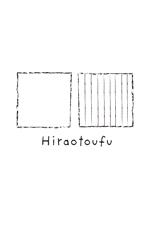 yako_2さんの小さなとうふ屋のロゴのデザインの募集です。への提案