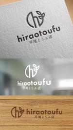 ns_worksさんの小さなとうふ屋のロゴのデザインの募集です。への提案