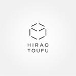 tanaka10さんの小さなとうふ屋のロゴのデザインの募集です。への提案