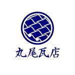 yKishiさんの丸尾瓦店のロゴデザインへの提案