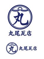 cozouさんの丸尾瓦店のロゴデザインへの提案