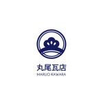 tsubaki-sakuraiさんの丸尾瓦店のロゴデザインへの提案