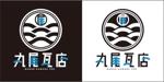 syuhei0828さんの丸尾瓦店のロゴデザインへの提案