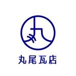 asuoasuoさんの丸尾瓦店のロゴデザインへの提案