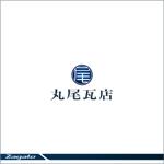 Zagatoさんの丸尾瓦店のロゴデザインへの提案