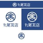 Tobbyさんの丸尾瓦店のロゴデザインへの提案