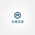 tanaka10さんの丸尾瓦店のロゴデザインへの提案