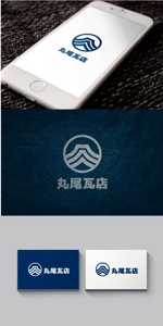 pekoodoさんの丸尾瓦店のロゴデザインへの提案