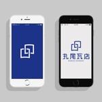 haru_Designさんの丸尾瓦店のロゴデザインへの提案