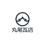 Y_Yoshiさんの丸尾瓦店のロゴデザインへの提案