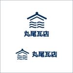 queuecatさんの丸尾瓦店のロゴデザインへの提案