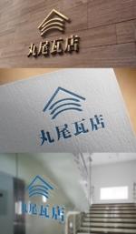 kyo-meiさんの丸尾瓦店のロゴデザインへの提案