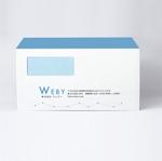 封筒デザインの作成(角形A4 窓付 95×45 裏地紋、YS 0 セロ窓)への提案