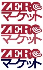 fgt_designsさんのネットショップのロゴ画像への提案