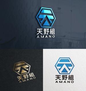 utamaruさんの建設会社ロゴ作成依頼への提案