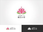 bansnaさんの生活支援ハウスのロゴ制作への提案