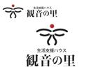 YoshiakiWatanabeさんの生活支援ハウスのロゴ制作への提案