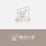 drkigawaさんの生活支援ハウスのロゴ制作への提案