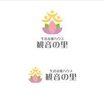 sumii430さんの生活支援ハウスのロゴ制作への提案