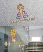 kyo-meiさんの生活支援ハウスのロゴ制作への提案