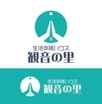 sriracha829さんの生活支援ハウスのロゴ制作への提案