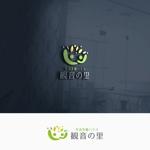 fujiseyooさんの生活支援ハウスのロゴ制作への提案