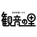 gooood_kさんの生活支援ハウスのロゴ制作への提案