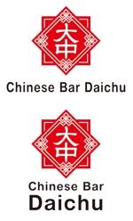 matdさんの中国のお茶、お酒、食べ物などを提供するチャイニーズバー「大中」のロゴへの提案