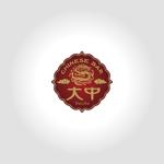hold_outさんの中国のお茶、お酒、食べ物などを提供するチャイニーズバー「大中」のロゴへの提案