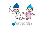 akina5さんの手書きイラストをキャラクターとして清書(継続依頼あり)への提案