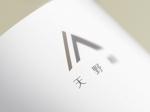 hayate_designさんの建設会社ロゴ作成依頼への提案