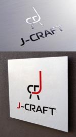 takekazu1121さんのジェイクラフト J-CRAFT J-crt 屋号です。これをうまくロゴにしてほしいです。への提案