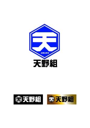 todesignさんの建設会社ロゴ作成依頼への提案