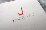 ranyさんのジェイクラフト J-CRAFT J-crt 屋号です。これをうまくロゴにしてほしいです。への提案