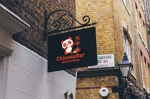 dd51さんの中国のお茶、お酒、食べ物などを提供するチャイニーズバー「大中」のロゴへの提案