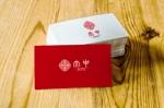 nakagami3さんの中国のお茶、お酒、食べ物などを提供するチャイニーズバー「大中」のロゴへの提案
