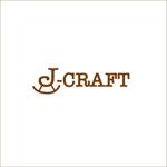 satow01さんのジェイクラフト J-CRAFT J-crt 屋号です。これをうまくロゴにしてほしいです。への提案
