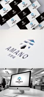 katsu31さんの建設会社ロゴ作成依頼への提案